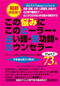 kononayami3